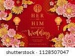 chinese oriental wedding... | Shutterstock .eps vector #1128507047