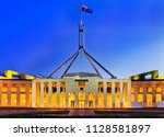 facade and national flag on... | Shutterstock . vector #1128581897