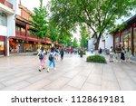 nanjing  china   june 11  2018  ... | Shutterstock . vector #1128619181