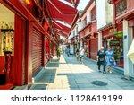 nanjing  china   june 11  2018  ... | Shutterstock . vector #1128619199