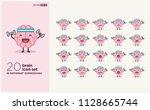 set of exercising brain with... | Shutterstock .eps vector #1128665744