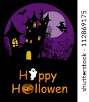 halloween background with... | Shutterstock .eps vector #112869175