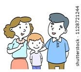 hand drawn of happy family ... | Shutterstock .eps vector #1128721244
