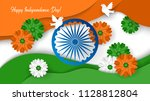 happy independence day india... | Shutterstock .eps vector #1128812804