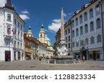 slovenia  ljubljana   june 19 ... | Shutterstock . vector #1128823334