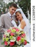 wedding bouquet in focus | Shutterstock . vector #11288908
