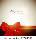 holiday banner with red ribbons.... | Shutterstock .eps vector #112889581