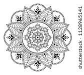 vector mandala pattern  henna... | Shutterstock .eps vector #1128965141