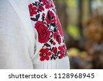 beautiful ukrainian embroidery... | Shutterstock . vector #1128968945