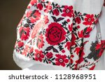 beautiful ukrainian embroidery... | Shutterstock . vector #1128968951
