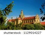 monumental monastery of... | Shutterstock . vector #1129014227
