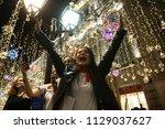 07.07.2018. moscow  russian ...   Shutterstock . vector #1129037627
