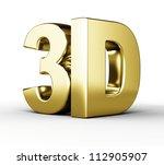 3d silver symbol on white... | Shutterstock . vector #112905907