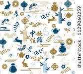 chinese mid autumn festival... | Shutterstock .eps vector #1129060259