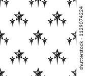 stars icon. element of stars...