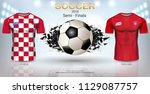 football cup 2018 world... | Shutterstock .eps vector #1129087757