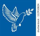 Vector Illustration Of Pigeon...