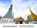 thailand bangkok  8 july 2018   ... | Shutterstock . vector #1129116521