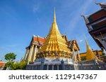 wat phra kaew ancient temple in ... | Shutterstock . vector #1129147367