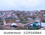 rohingya camp bangladesh | Shutterstock . vector #1129160864