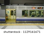 osaka prefecture  japan  japan... | Shutterstock . vector #1129161671
