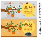 chuseok  korean mid autumn... | Shutterstock .eps vector #1129172717