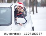 portrait of car driver with... | Shutterstock . vector #1129183397