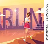 girl or young woman jogging on...   Shutterstock .eps vector #1129230737