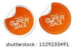 super sale stickers | Shutterstock .eps vector #1129233491