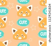 seamless pattern with red panda.... | Shutterstock .eps vector #1129241834