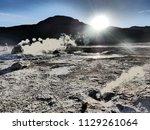 visiting el tatio  a geyser...   Shutterstock . vector #1129261064