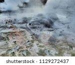 intense green  yellow and... | Shutterstock . vector #1129272437