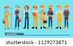 the brigade of builders in... | Shutterstock .eps vector #1129273871