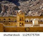 saint catherine's monastery  ... | Shutterstock . vector #1129275704
