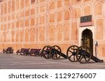 jaipur city palace in jaipur... | Shutterstock . vector #1129276007