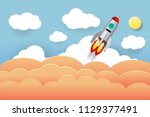 rocket paper art   vector design | Shutterstock .eps vector #1129377491