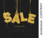 """the word """"sale"""" in the style of ... 