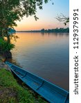 vertical photograph of the... | Shutterstock . vector #1129379591