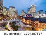 landscape of tokyo station at... | Shutterstock . vector #1129387517