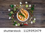 close up asian spicy soup with... | Shutterstock . vector #1129392479