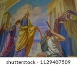 nizhny nogvorod  russia   may... | Shutterstock . vector #1129407509