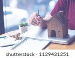 preparation concept for house... | Shutterstock . vector #1129431251