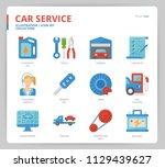 car service icon set | Shutterstock .eps vector #1129439627