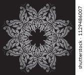 round ornamental frame | Shutterstock .eps vector #1129486007
