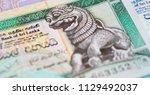 banknotes of the sri lanka | Shutterstock . vector #1129492037