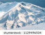 gulmarg  jammu and kashmir ... | Shutterstock . vector #1129496534