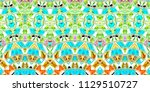 colorful seamless pattern for... | Shutterstock . vector #1129510727
