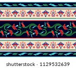 border seamless with turkish... | Shutterstock .eps vector #1129532639