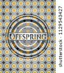 offspring arabesque emblem....   Shutterstock .eps vector #1129543427