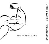 strong male hand with muscles | Shutterstock .eps vector #1129554014